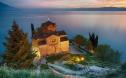Охрид с Битоля, Струга и Скопие