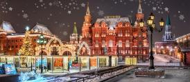 Приказна Новогодишна Москва